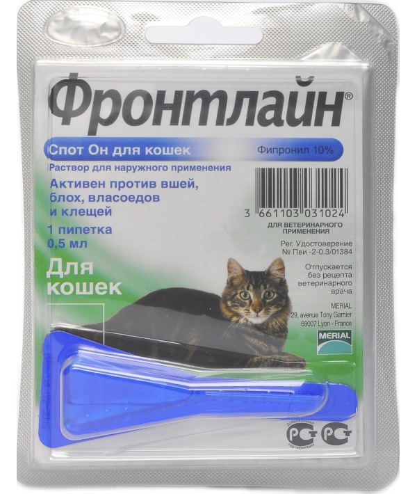 Спот Для кошек от блох и клещей, 1пипетка (Spot К) – 17791