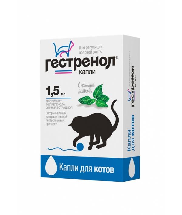 Гестренол Капли для котов для регуляции половой охоты 1,5мл (12603)