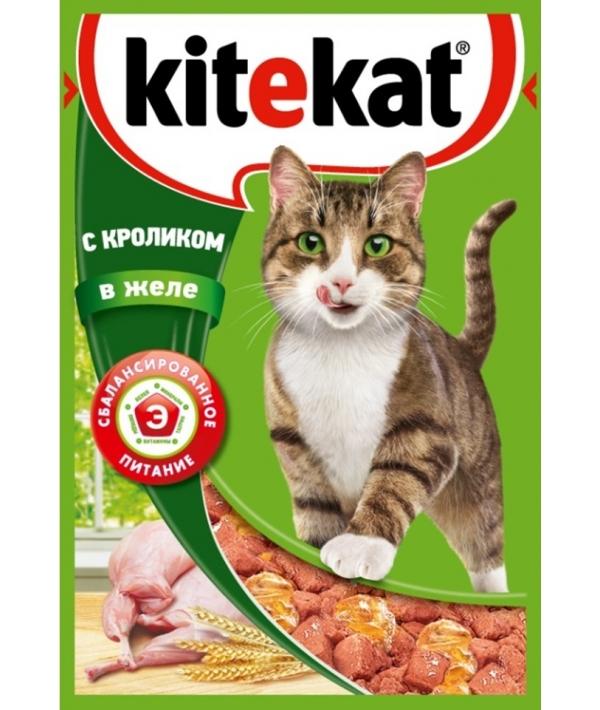 Паучи с кроликом в желе для кошек 10151310