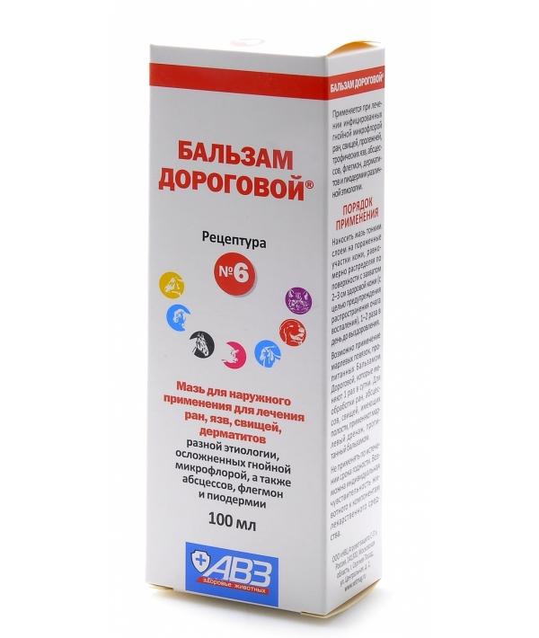 Бальзам Дороговой рецептура №6 – мазь для наружного применения для лечения ран, язв, свищей, дерматитов разной этиологии, осложненных гнойной микрофлорой, а также абсцессов, флегмон и пиодермии, на основе АСД – 2ф и АСД – 3ф