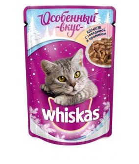 Паучи для кошек Канапе с говядиной и кроликом, новогодняя серия 10170130