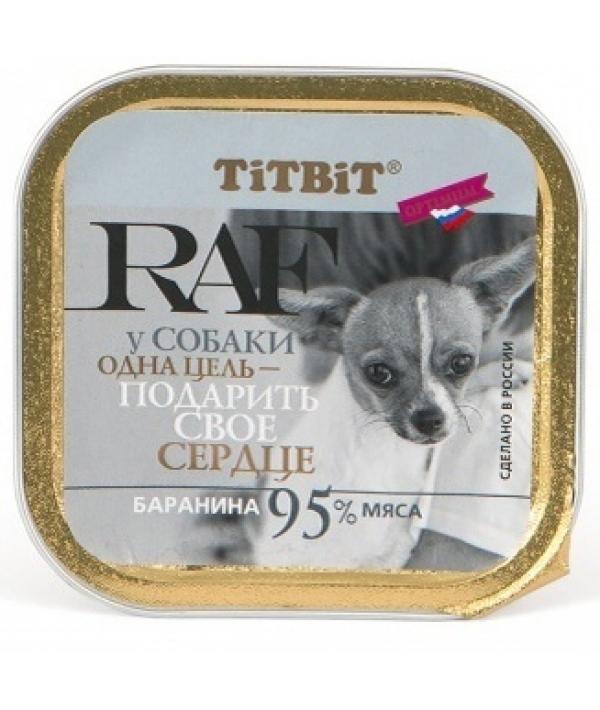 Паштет для собак RAF с бараниной (7686)