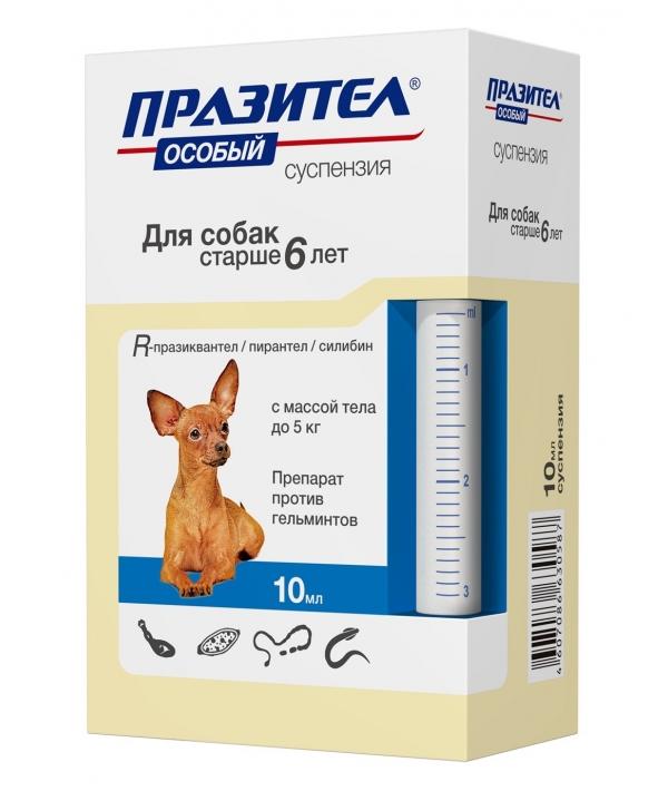 """Празител """"Особый"""" от глистов для собак старше 6 лет до 5 кг, (суспензия)10 мл"""