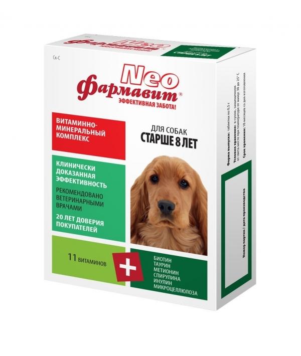 """""""Фармавит NEO"""" витамины для собак старше 8 лет,90 таб."""