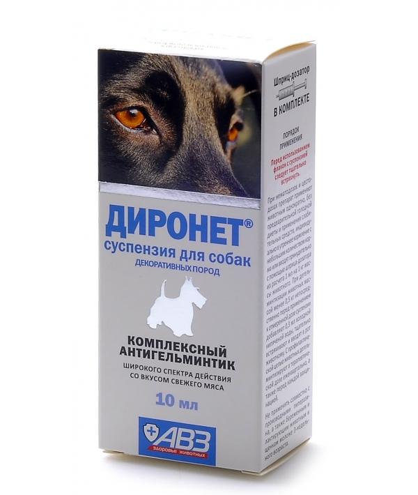 Диронет От глистов для собак (суспензия) АВ692