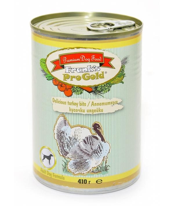 """Консервы для собак """"Аппетитные кусочки индейки"""" (Delicious turkey bits Adult Dog Recipe)"""