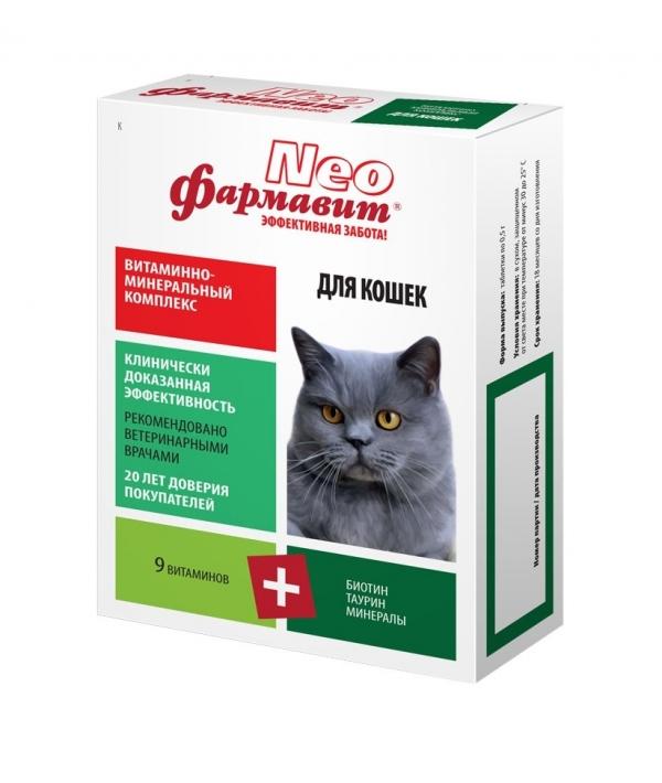 """""""Фармавит NEO"""" витамины для кошек,60 таб"""