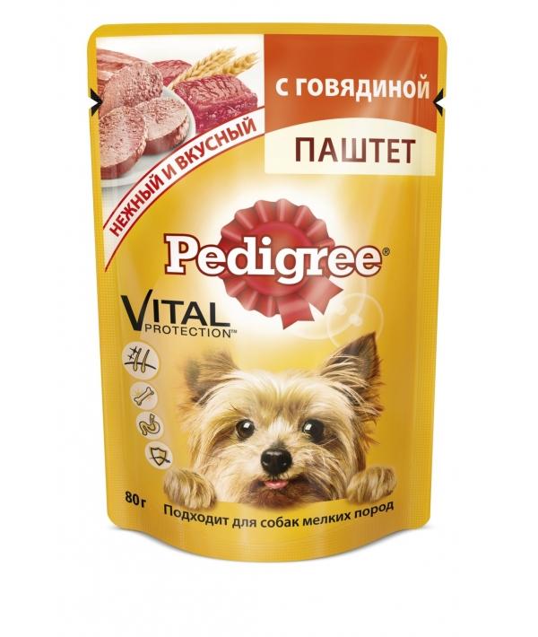 Паучи для собак мелких пород паштет с говядиной 10131648