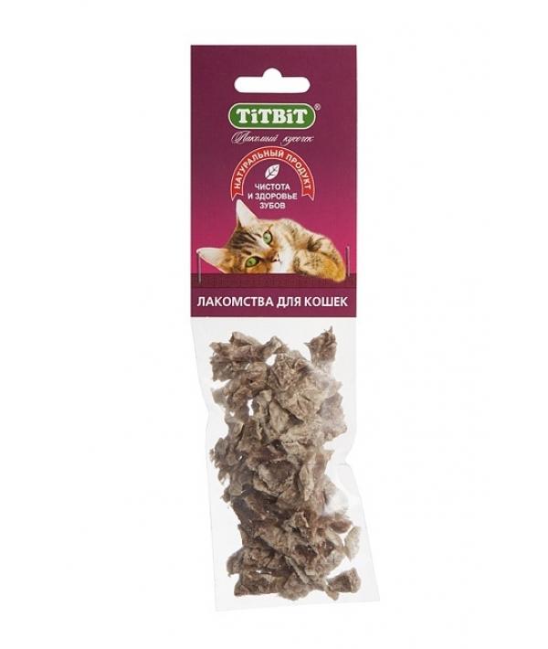 Легкое говяжье (для кошек) – мягкая упаковка (005187)