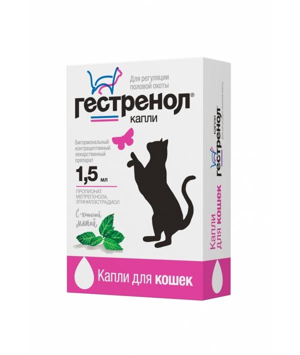 Гестренол Капли для кошек для регуляции половой охоты 1,5мл (12602)