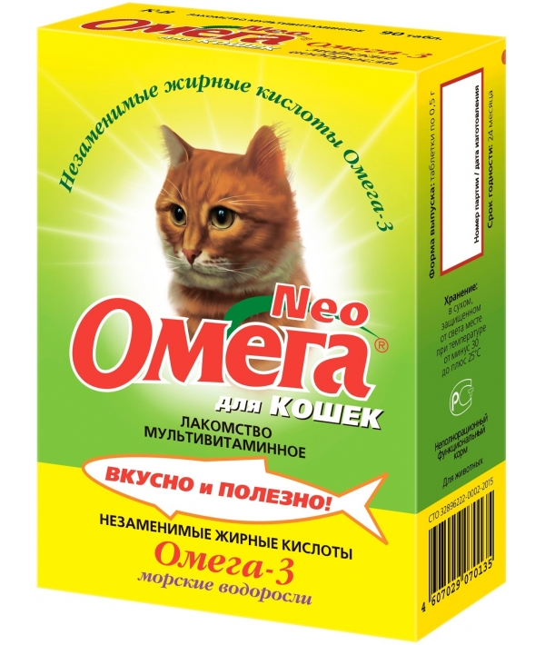 Омега Нео витамины для кошек с морскими водорослями, 90таб.(13014)