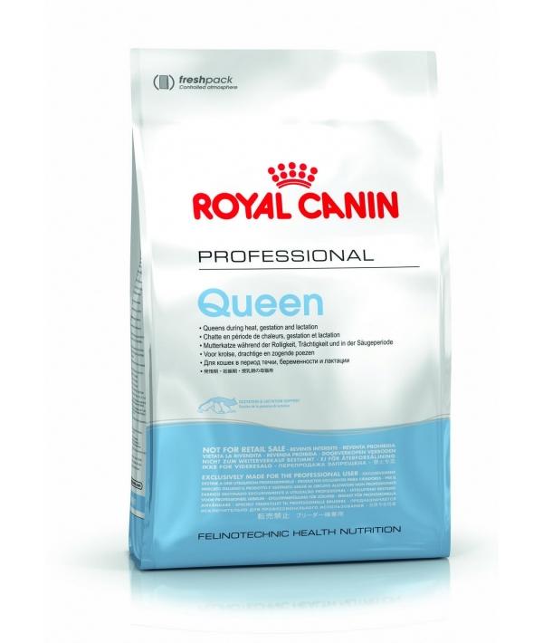 Для беременных и лактирующих кошек (Queen) 536040/ 536140