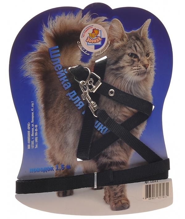Шлейка с поводком 1,5м для кошек (1314 – 1)