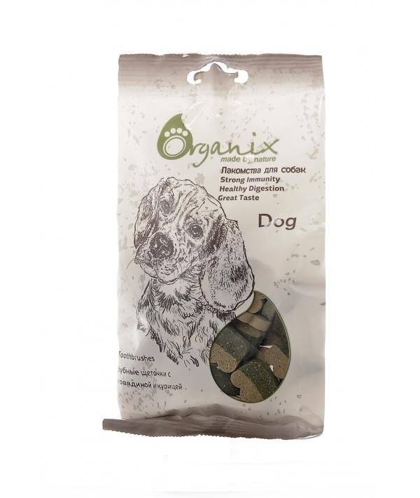 Лакомства для собак Зубные щеточки с говядиной и курицей. (Toothbrushes) D5009
