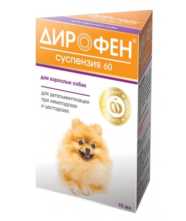 Дирофен от глистов для собак, суспензия (тыквенное масло)