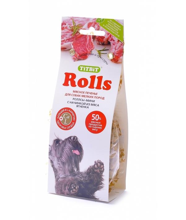 Печенье Rolls мини с начинкой из мяса ягненка 002254