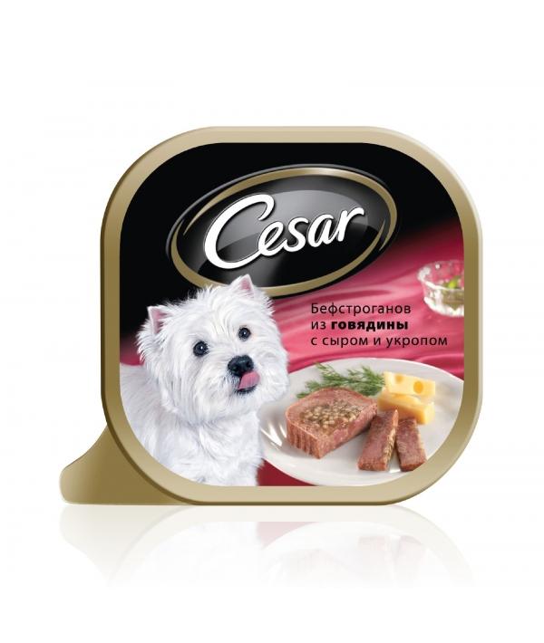 Консервы для собак бефстроганов говядина, сыр и укроп 10187875