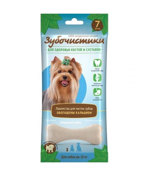 """Зубочистики """"Кальциевые"""" для собак мелких пород, 7шт."""