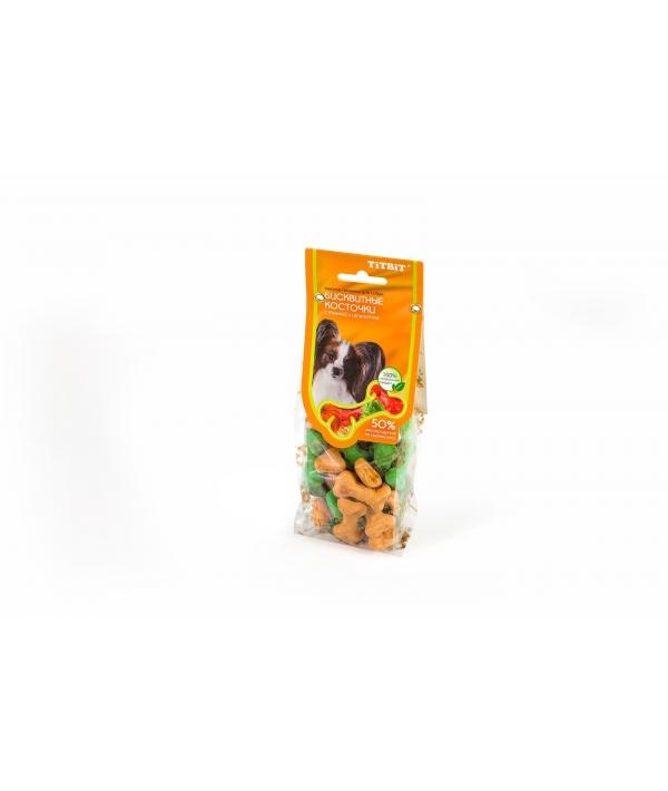 Бисквитные косточки с тыквой и шпинатом (6337)