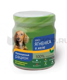 Консервы для собак мясо ягненка в желе (004401)