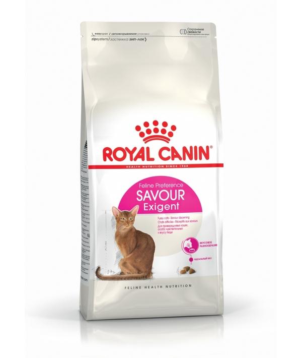 Для кошек–приверед ко Вкусу (Exigent 35/30 Savour Sensation) 682040/ 682140