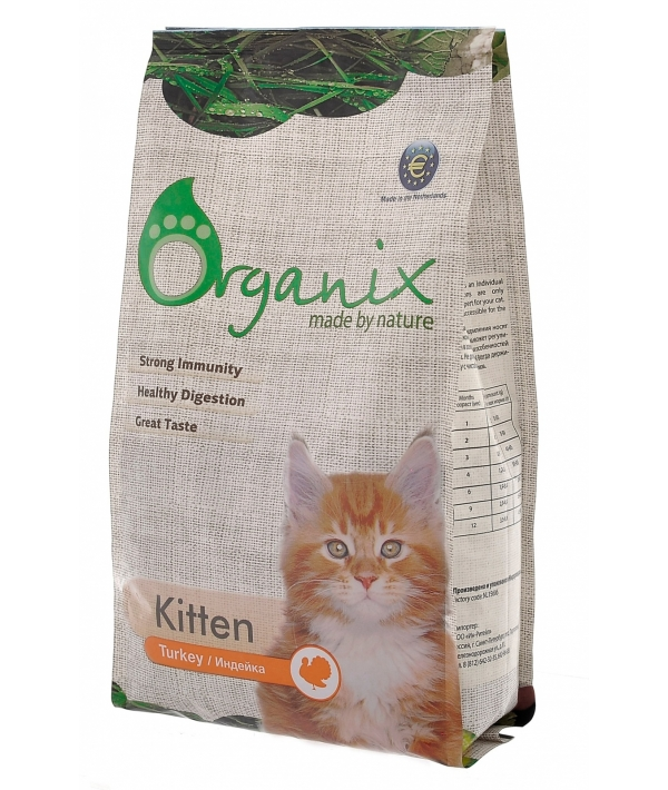 Для котят с индейкой (Kitten Turkey)