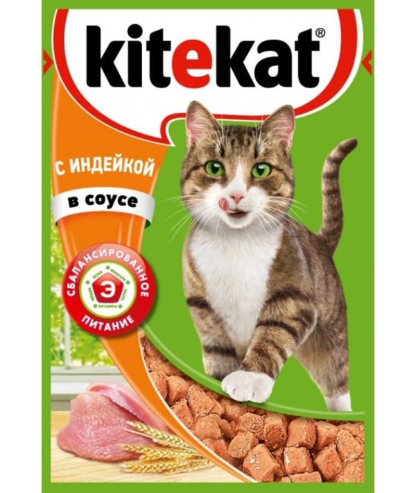 Паучи с индейкой в соусе для кошек 10151312