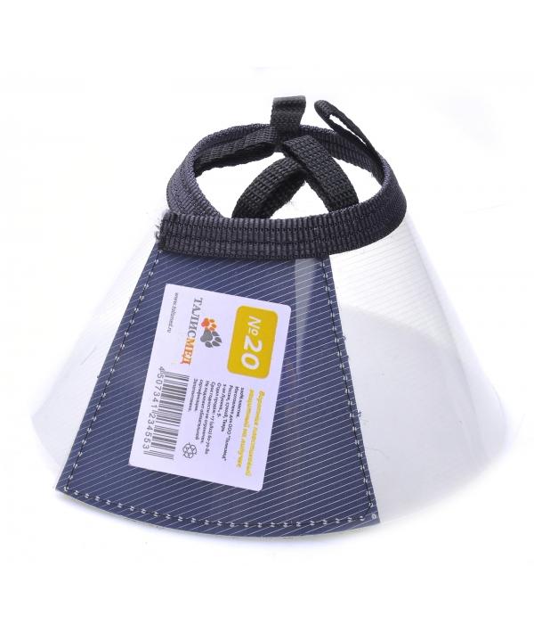 Воротник пластиковый защитный на липучке №20, 42 – 48см (24854)