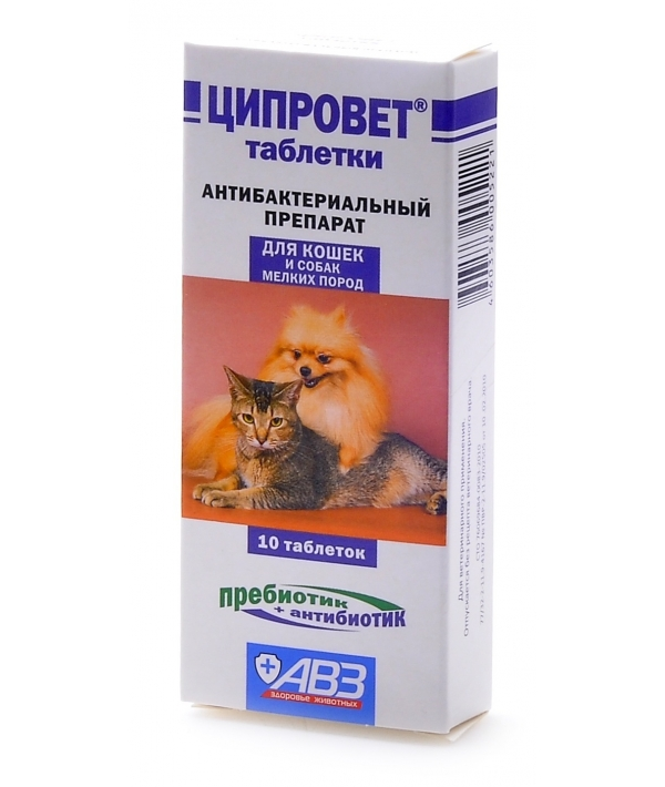 Ципровет – антибактер. препарат для кошек, щенков и мелких собак (ципрофлоксацин+пребиотик), 10таб.