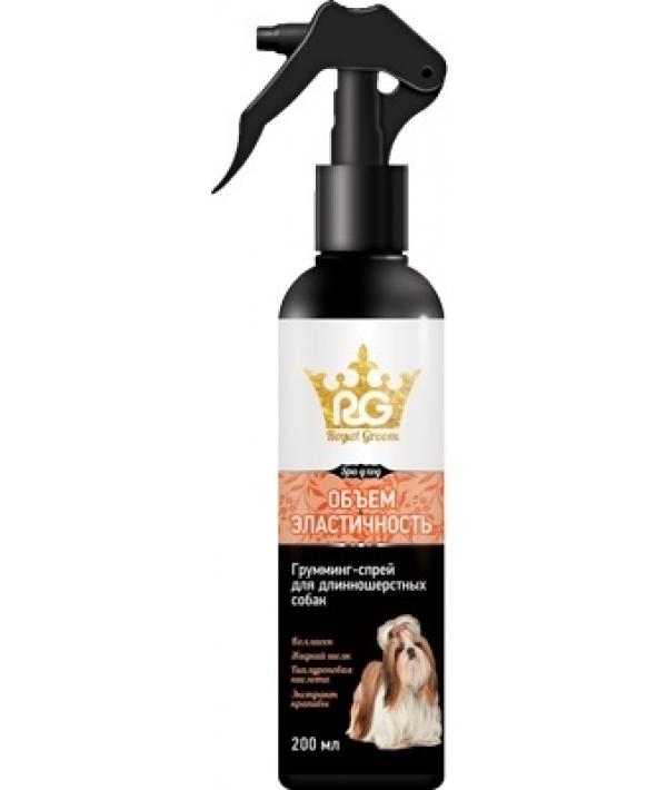 Royal Groom грумминг – спрей объем и эластичность для длинношерстных собак