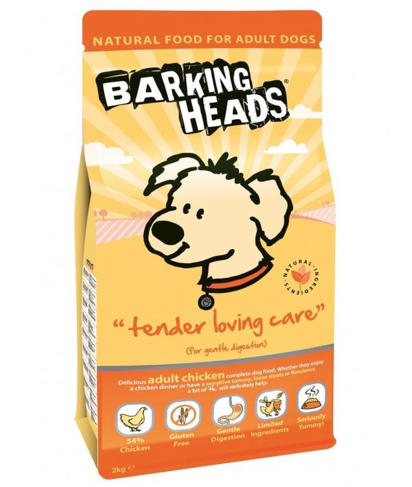 """Для Собак с Чувствительным пищеварением с курицей и рисом """"Нежная забота"""" BCK2"""
