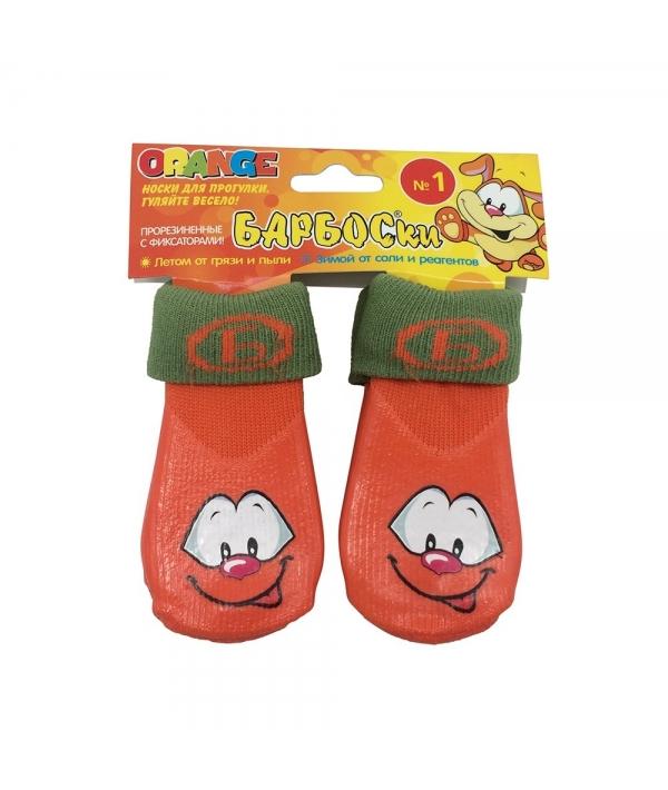 Носки для собак, высокое латексное покрытие, оранжевые с принтом.