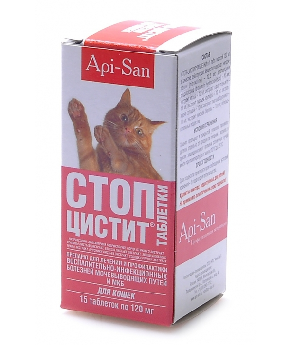 Стоп – Цистит для кошек – лечение и профилактика МКБ, 15таб.