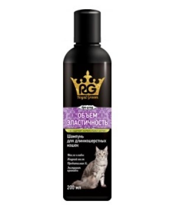 Royal Groom шампунь объем и эластичность для длинношерстых кошек