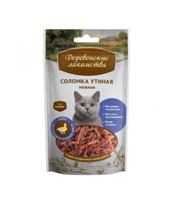 Утиная соломка нежная для Кошек (100% мясо)