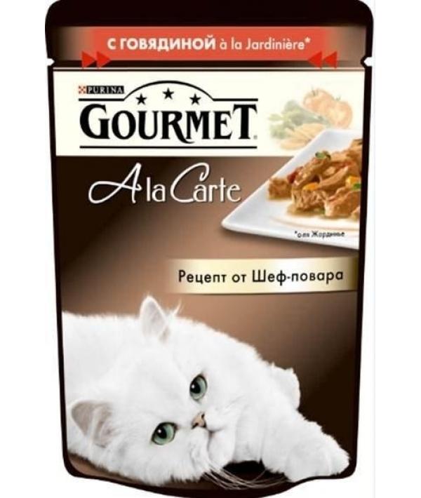 Паучи в подливе для кошек с говядиной и овощами (Alcte) 12242376