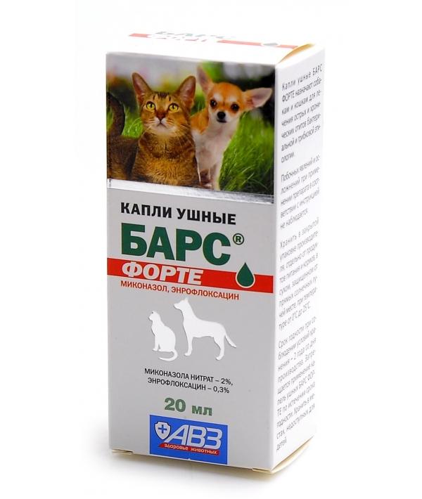 Барс Форте Капли ушные для кошек и собак от отита, микоза АВ741