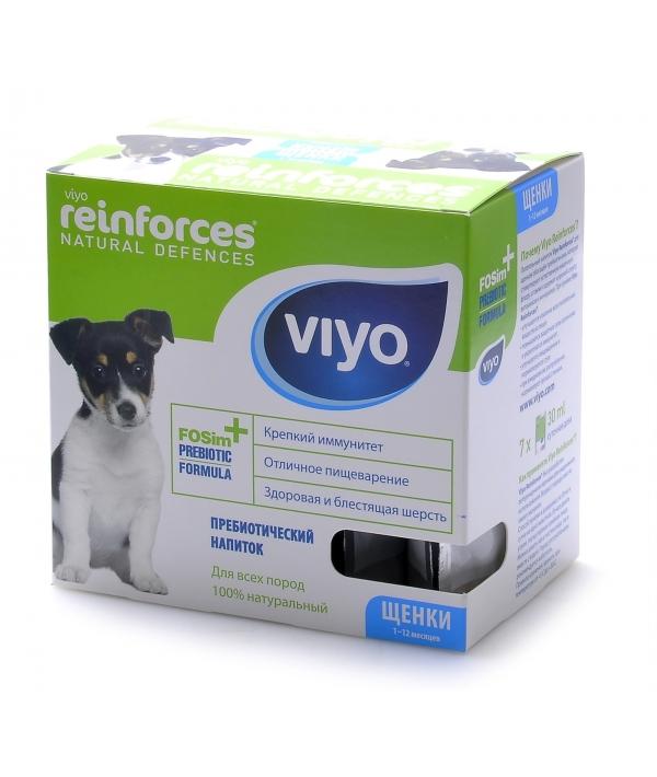 Напиток – пребиотик для щенков 7х30 мл (Reinforces Dog Puppy)