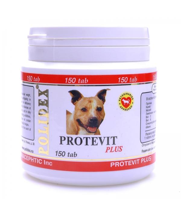 Витамины для собак для роста мышечной массы и повышения выносливости для собак 150таб (Protevit plus) 5905/12945