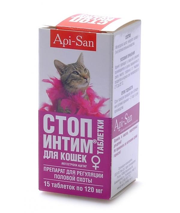 Стоп – Интим таблетки для кошек,15 таб.