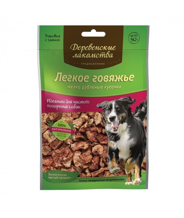 Легкое Говяжье для Малых и Средних пород Собак – мелко рубленные кусочки 79711618
