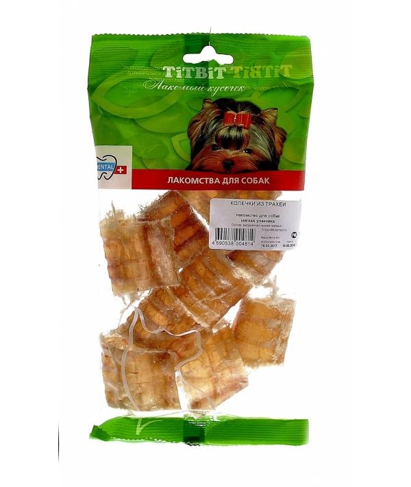 Колечки из трахеи – мягкая упаковка (004814)