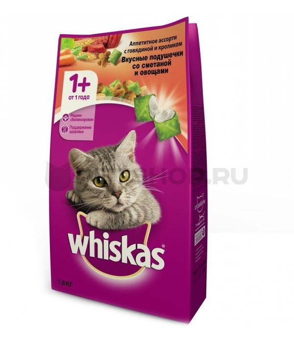 Сухой корм для кошек ассорти с овощами, говядиной и кроликом, подушечки 10150202