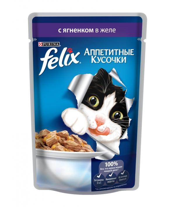 Кусочки в желе для кошек с ягненком 12220073/12318913