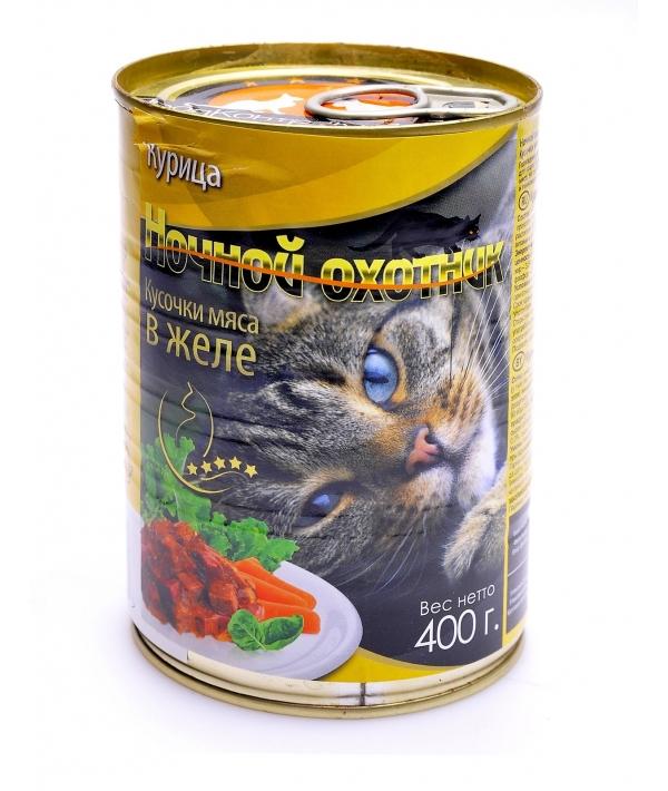 Кусочки в желе для кошек с курицей – 11794