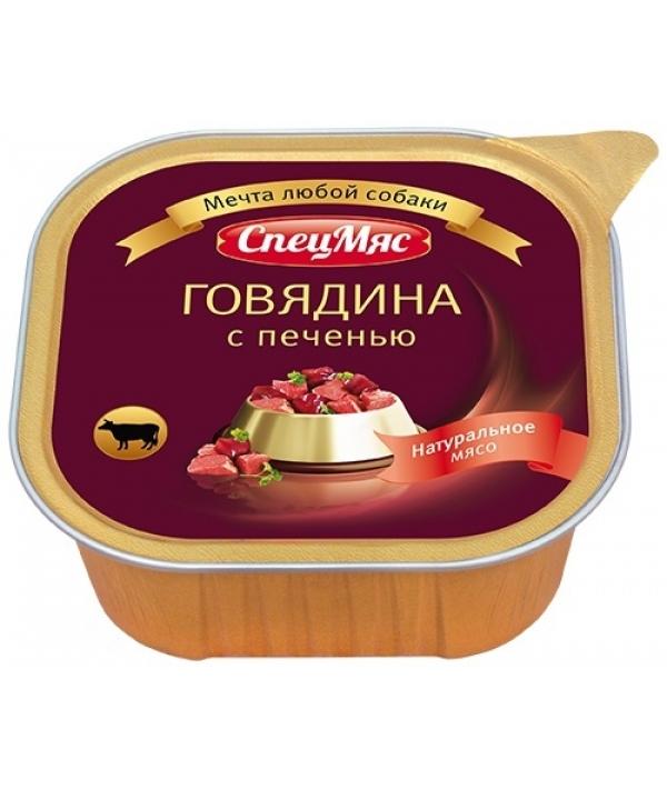 Консервы для собак СпецМяс Говядина с печенью (5350)