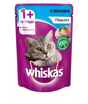 Паштет для кошек с лососем 10149169