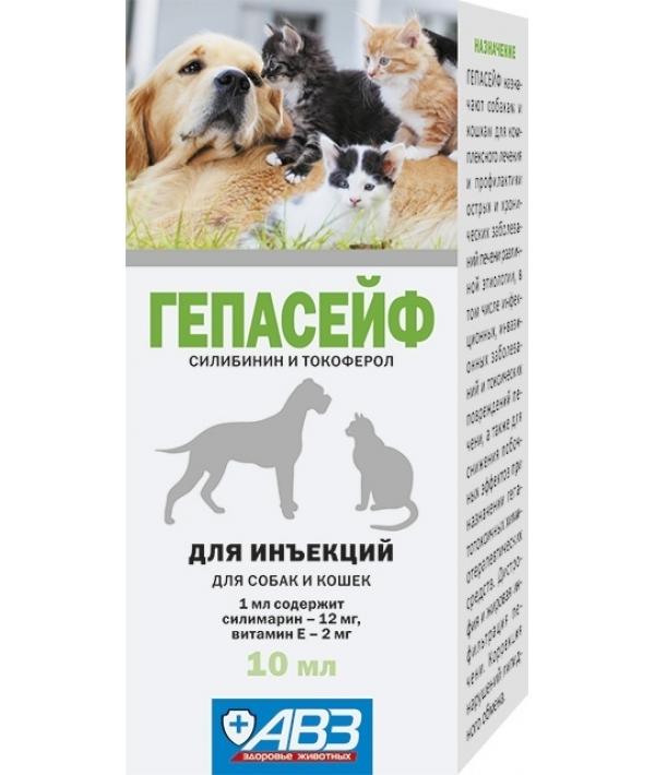 Гепасейф – препарат для комплексного лечения у кошек и собак заболеваний печени различной этиологии, 10 мл
