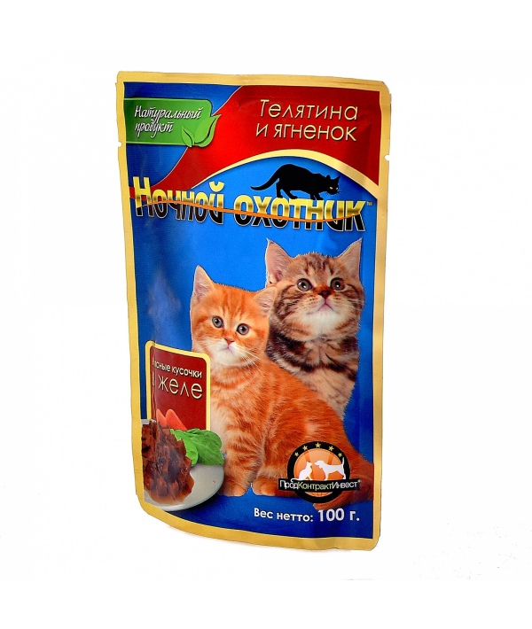 Кусочки в желе для котят с телятиной и ягненком – 17859