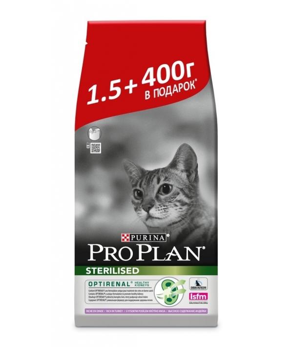 Для Кастрированных кошек с индейкой и курицей (Sterilised Turkey) – 12305888